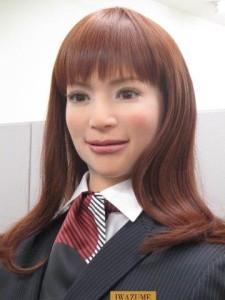 Nagasaki robot receptionist